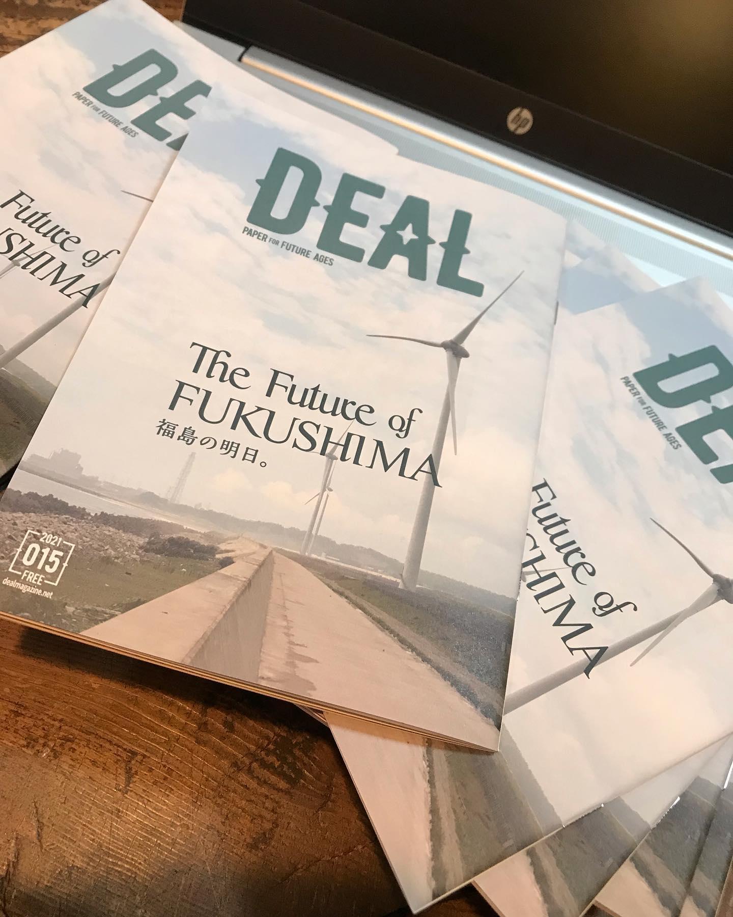 DEAL 2021 015到着しました。福島の今、これからの未来を考える。日本の未来に繋がること。ページを一枚一枚めくり、普段からお取引させていただいております諸先輩方の広告を見るたび、心が躍る幸せ。DEAL。いつもありがとうございます。#日本の未来 #福島 #deal #remilla #purveyors #gohemp #beeecowraps #ahopehemp #specialthanks
